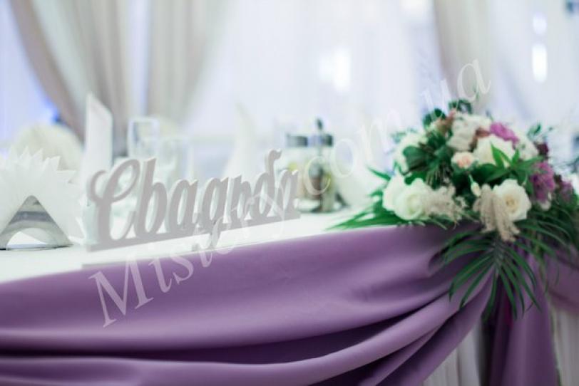 Декоратор на свадьбу