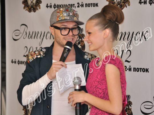 мс Андрей Харьков