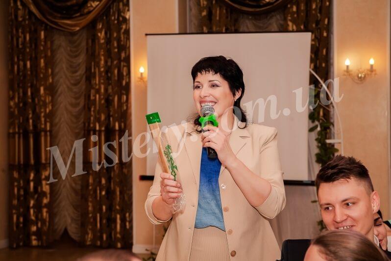 Ведущая Алёна Бориславская