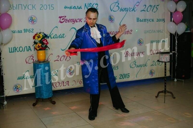 Фокусник Харьков