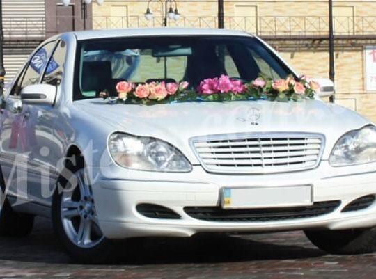 свадьба машина