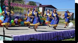 организация сельских праздников